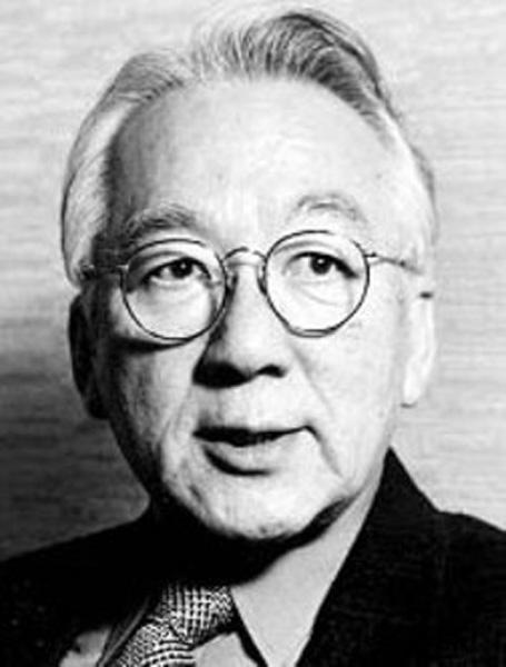 JOJI YUASA - Forced Exposure